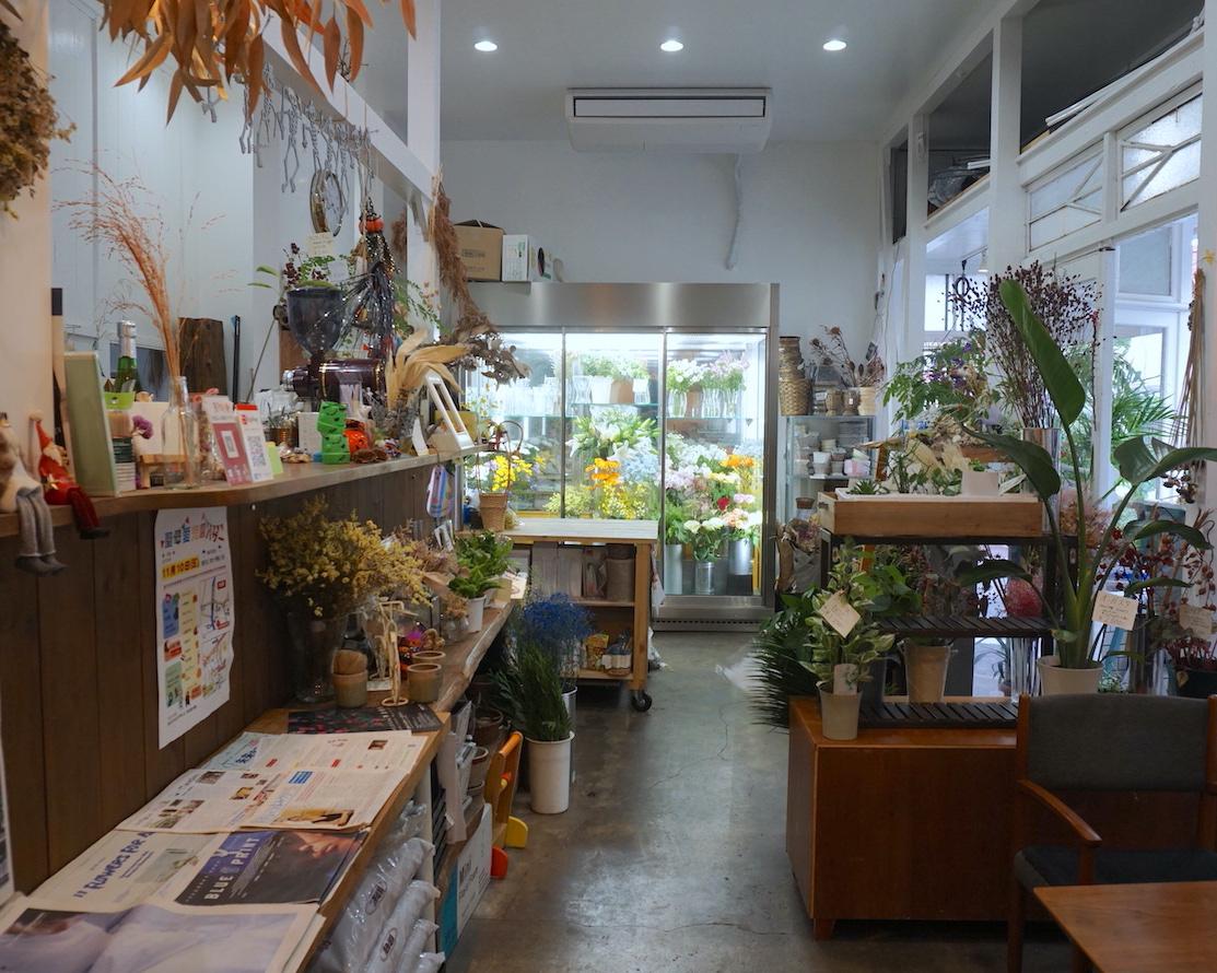 1873 Flower Cafe